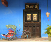 Chinese blue house — Stock Photo