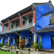 Chinese blue mansion - Stock Photo