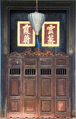 Chinese door — Stock Photo