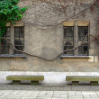 Stone benches — Stock Photo
