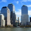 World Trade Center, Manhattan, New York - Stock Photo