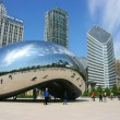 Millennium Park Cloud Gate - Stock Photo