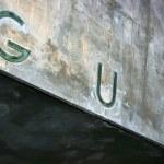 Guggenheim entrance detail — Stock Photo #2469662