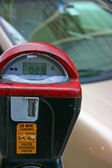 Park meter — Stock Photo