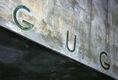 Guggenheim entrance detail — Stock Photo