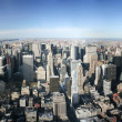 Aerial panoramic view over Manhattan — Stock Photo #2472029