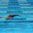 Stock Photo: Pool lane