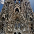 Sagrada Familia vertical panoramic view - Stock Photo