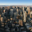 Aerial panoramic view over Manhattan - Stock Photo