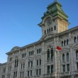 Stock Photo: Trieste city hall