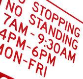 Otopark işareti detay — Stok fotoğraf