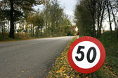 Speed limit horizontal — Stock Photo