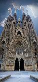 Sagrada Familia vertical panoramic view — Stock Photo
