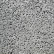 Gray concrete texture — Stock Photo #2480653