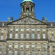 Royalty-Free Stock Photo: Amsterdam Royal Palace
