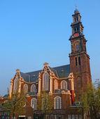 Westerkerk Amsterdam — Stock Photo