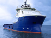 Supply Vessel B1 — Stock Photo