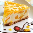 Stock Photo: Mango Cheese Cake