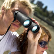 Royalty-Free Stock Photo: Binocular