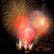 Stock Photo: Fireworks for olympic game