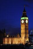 The Parliament, the Big Ben — Stock Photo