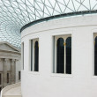 Stock Photo: British Museum