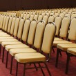 Stock Photo: Empty chairs in conference hall