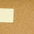 Stock Photo: Blank sticky note