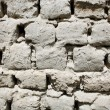 Adobe brick wal — Stock Photo