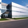 Modern industrial building — Stock Photo
