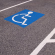 Handicapped parking spot — Stock Photo #2546230