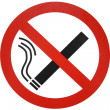 No smoking sign — Stock Photo #2479773