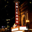 Famous Chicago theater — Stock Photo