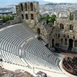 Coliseum, Athens, Greece — Stock Photo #2375127