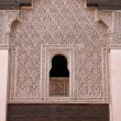 Moroccan architectural details — Stock Photo #2449223