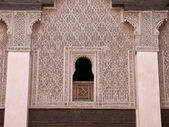 Moroccan architectural details — Stock Photo