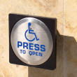 Handicap Entry Button — Stock Photo #2292237