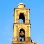 Temple and Convent of San Antonio in Queretaro. — Stock Photo