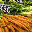 Постер, плакат: Carrots and Green Onions at Market