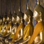 Thai Buddhist Temple — Stock Photo #2391332