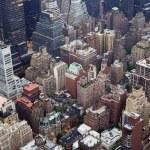 New York City Buildings — Stock Photo #2392403