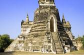 Wat Phra Si Sanphet — Stock Photo