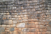 Machu Picchu Wall — Stock Photo