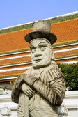 Wat Pho Guard — Stock Photo