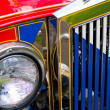 Stock Photo: Filipino Jeepney Details with Accents