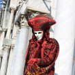 Stock Photo: Venice colorful mask