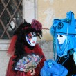 Venice colorful mask — Stock Photo
