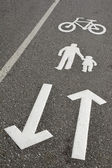 Bike and walk lane — Stock Photo