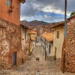 Cusco — Stock Photo