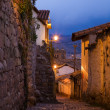 Royalty-Free Stock Photo: Evening in Cusco